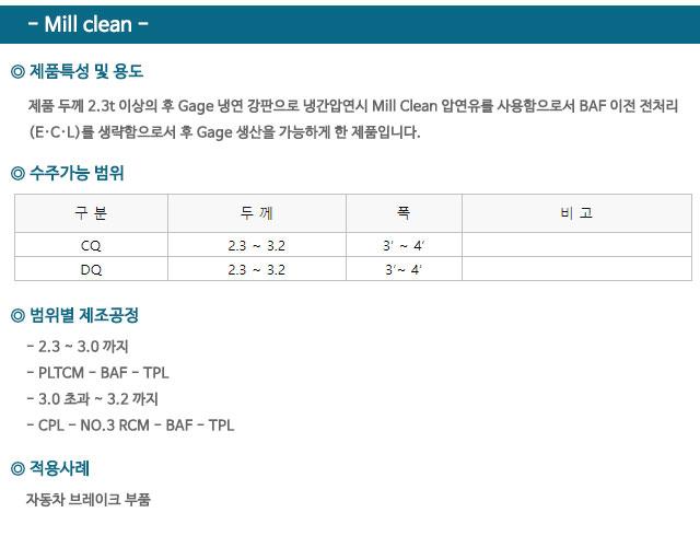 Mill-clean.jpg